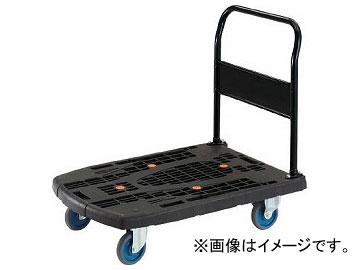 トラスコ中山/TRUSCO カルティオビッグ 固定 900×600 黒 MPK900BK(4086708) JAN:4989999168457