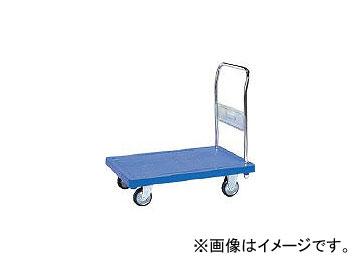 三甲/SANKO ハンドカーSM(固定H)青 80540801(3418308) JAN:4983049569058