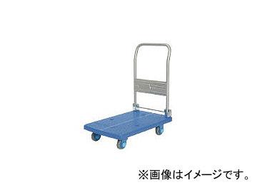 カナツー/KANATSU 静音プラ150樹脂製折畳み式ハンドトラック PLA150DX(5097584) JAN:4560116830022
