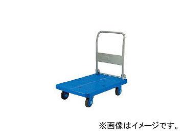カナツー/KANATSU 静音プラ300樹脂製折畳み式ハンドトラック PLA300DX(5097592) JAN:4560116830367