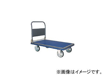 石川製作所 プレス製運搬車(折畳ハンドル)1225×775mm 501(3855392) JAN:4945702005013