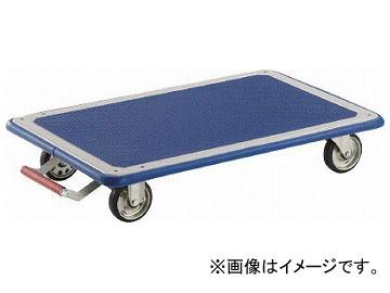 トラスコ中山/TRUSCO ドンキーカート 平台車型740×480 ピン式固定車S付 115NKB(4145119) JAN:4989999187335