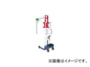 京町産業車輌/KYOMACHI ハンドジブリフト HGL150