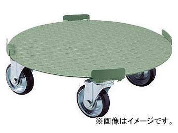 トラスコ中山 荷重300kg/TRUSCO 円形台車 4点ガイド型 円形台車 荷重300kg 台寸φ610 4点ガイド型 RB300(5100861) JAN:4989999671643, キタガタチョウ:f19c23bd --- officewill.xsrv.jp