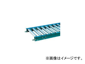 三鈴工機/MISUZUKOKI スチールローラコンベヤ MS38A型 径38×1.2T MS38A300715