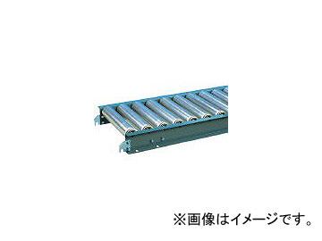 三鈴工機/MISUZUKOKI スチールローラコンベヤ MS57A型 径57.2×1.4T MS57A300710