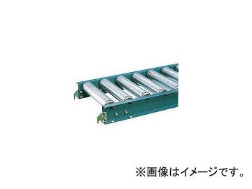 三鈴工機/MISUZUKOKI スチールローラコンベヤ MS57A型 径57.2×1.4T MS57A300730