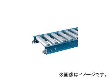 三鈴工機/MISUZUKOKI 静音ローラーコンベヤ (ローラ径57.2mm) MS57S300710