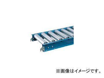 三鈴工機/MISUZUKOKI 静音ローラーコンベヤ (ローラ径57.2mm) MS57S400710