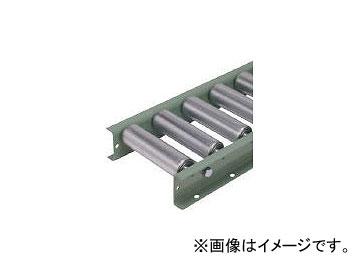 太陽工業/TAIYOKOGYO φ57(2.3)スチールローラコンベヤ E5723300751000