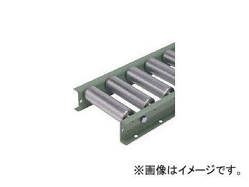 太陽工業/TAIYOKOGYO φ57(2.3)スチールローラコンベヤ E5723400752000