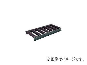 セントラルコンベヤー/CENTRALCV スチールローラコンベヤ FR7620401020
