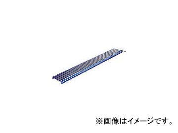 セントラルコンベヤー/CENTRALCV ロックフリーコンベヤ STCH1500