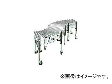 太陽工業/TAIYOKOGYO 伸縮式ローラコンベヤ 3スパン シングル TX38S3