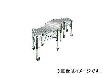 太陽工業/TAIYOKOGYO 伸縮式ローラコンベヤ 4スパン シングル TX38S4