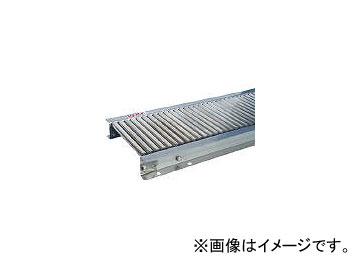 セントラルコンベヤー/CENTRALCV ステンレスローラコンベヤ MRU1906型 100W×20P MRU1906100210