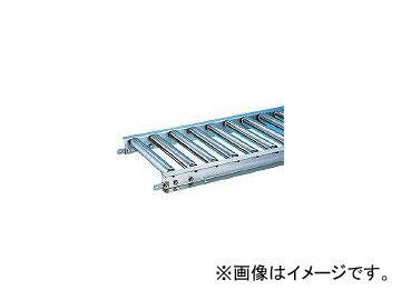 三鈴工機/MISUZUKOKI ステンレスローラコンベヤ MU38型 径38×1T MU38300715