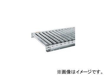 セントラルコンベヤー/CENTRALCV ステンレスローラコンベヤ MRU3812型 300W×75P MRU3812300720