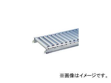 三鈴工機/MISUZUKOKI アルミローラコンベヤMA57型 径57×1.5T MA57301015