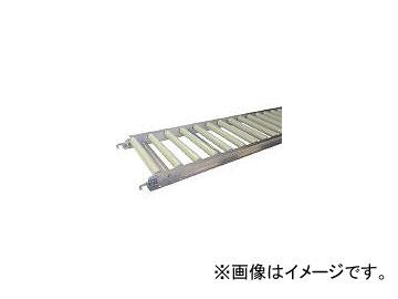 三鈴工機/MISUZUKOKI 樹脂ローラコンベヤMR38型 径38×2.6T MRN38301020