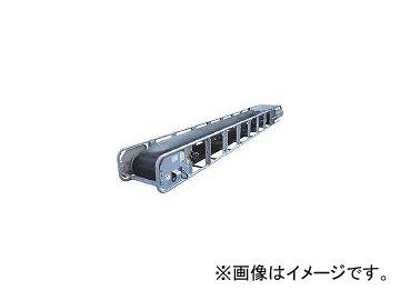 日工/NIKKO モジュラ-ベルトコンベヤ舟底受板式 MC35SP17M