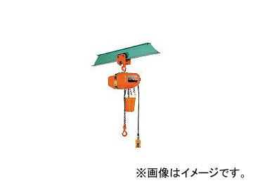 象印チェンブロック/ELEPHANT SA型プレントロリ式電気チェーンブロック1t SAP01060