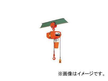 象印チェンブロック/ELEPHANT FA型プレントロリ式電気チェーンブロック0.5t FAP00560