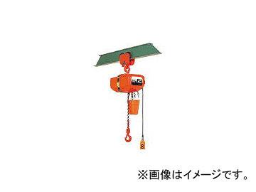 象印チェンブロック/ELEPHANT FA型プレントロリ式電気チェーンブロック1t FAP01030
