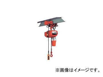 象印チェンブロック/ELEPHANT FB型電気トロリ式電気チェーンブロック1t(上下:2速型) F4M01030