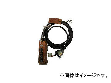 象印チェンブロック/ELEPHANT FAM・LM用4点押ボタンスイッチセット(コード3m付き) 4AA30(3901912) JAN:4937510969236