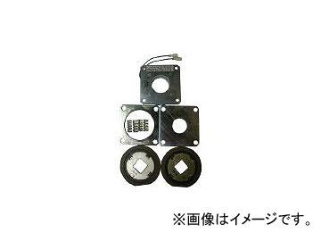 象印チェンブロック/ELEPHANT FA・FB4用電磁ブレーキセット(1t以上用) YFA010197(3902374) JAN:4937510965931