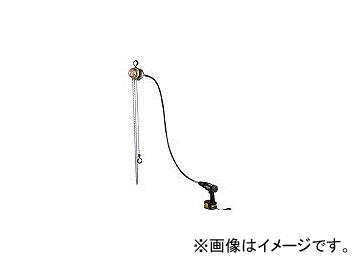 象印チェンブロック/ELEPHANT パワーホイストマン125KG EHMFK1250(2422174)