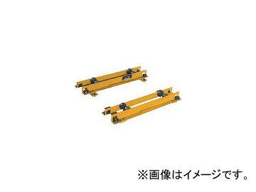 キトー/KITO ローヘッド形プレン式サドル 0.5t × S6m PL0056