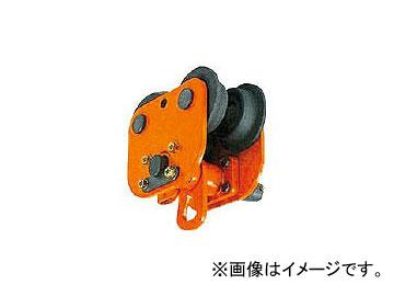 象印チェンブロック/ELEPHANT 電気チェーンブロック用プレントロリ・2t PE02000(3870863) JAN:4937510491416