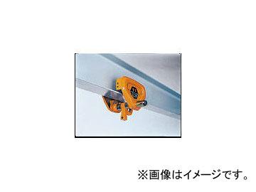 キトー/KITO ユニバーサルプレントロリ TS形 1t TSP010(1760653) JAN:4937773220051