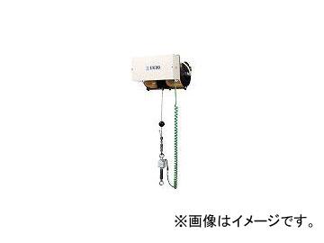 遠藤工業/ENDO エアバランサー EHB-50 ABC-5G-B付き EHB50ABC5GB