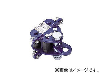 スーパーツール/SUPER TOOL フリークレーンプレ-ントロリー(490kgタイプ) FRP05(2403889) JAN:4967521186858