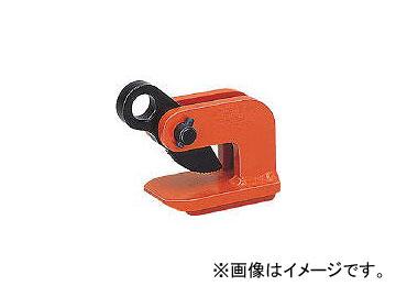 イーグル・クランプ/EAGLECLAMP 水平つりクランプ VAF-500kg(3-35) VAF500335(3940659)