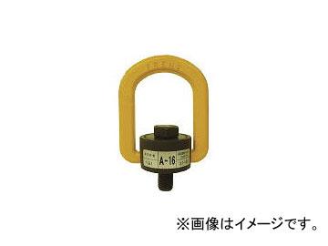 マーテック/MARTEC フレノリンクボルト A12(4011821) JAN:4545880130035