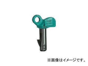 日本クランプ/CLAMP 穴つり専用クランプ RHP700(2730359) JAN:4560134861176