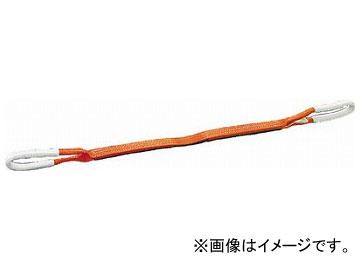 トラスコ中山/TRUSCO ベルトスリング JIS3等級 両端アイ形 35mm×10.0m G35100(1570013) JAN:4989999120561