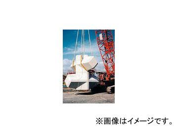 大洋製器工業/TAIYOSEIKI インカ ヘビーラウンドスリング 20t×1.0m HRS200X1
