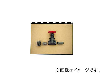 ダイライト/DAILITE フィッティングニップルバルブ直ホース 20A1