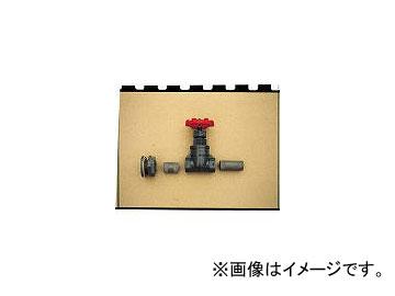 ダイライト/DAILITE フィッティングニップルバルブ直ホース 50A1