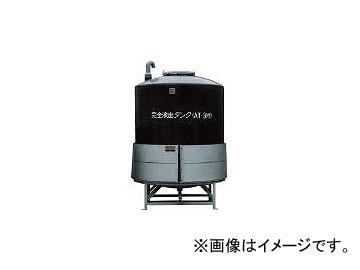 ダイライト/DAILITE AT型完全液出しタンク 300L AT300