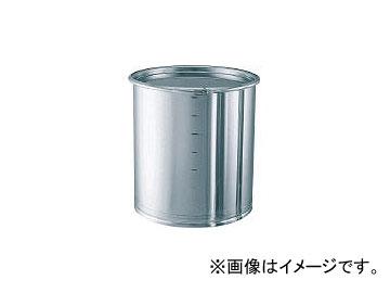 日東金属工業/NITTO-KINZOKU ステンレスタンク 大型レバーバンド式密閉タンク(フタ付) 200L CTL565H(5096294) JAN:4560132181801
