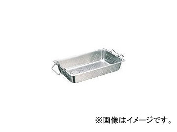 スギコ産業/SUGICO ハンドル付穴明パン SUS304 1/2サイズ 325×265×150 SH1506GPH(5008174) JAN:4560125837364