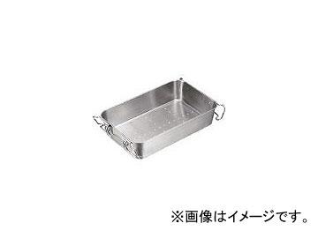 日本メタルワークス/NMW エコクリーン ストッパー付給食バット 運搬型 穴明 E01400001892(4042093) JAN:4538085071197