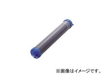 栗田工業/KURITA デミエースDS型 DSN150