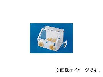 新光化成/SHINKOKASEI グローブホックス GRB3